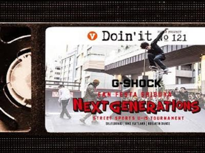G-Shock最新日本赛事「Next Generation」,感受新生代力量!