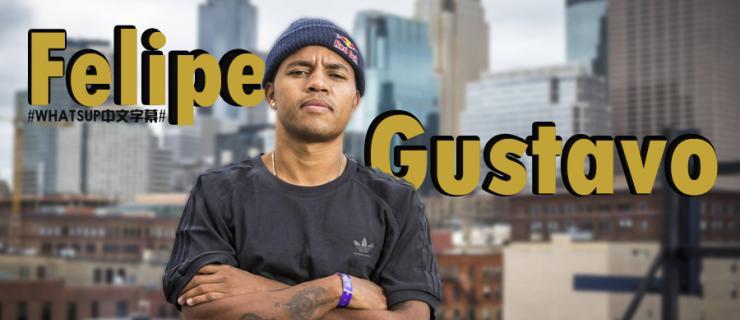 [中文字幕]巴西滑手Felipe Gustavo:父亲卖车帮我实现滑板梦