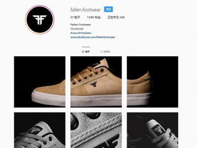 经典滑板鞋品牌Fallen官方IG账号更新,是否会回归滑板圈?