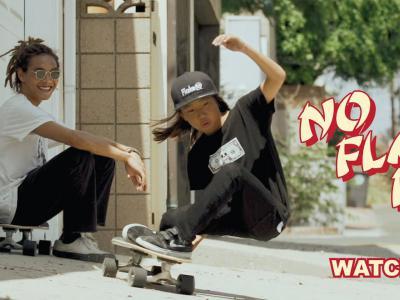 最新款陆上冲浪板!Carver Skateboards最新出品:「NO FLAT DAYS」