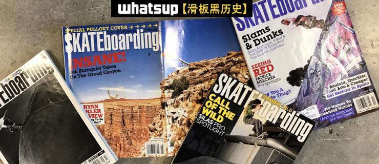 【滑板黑历史】纸质媒体寒冬,谁来救救经营36年的Transworld