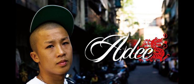 经典影片回顾!台湾滑手Adee2011年个人滑板视频
