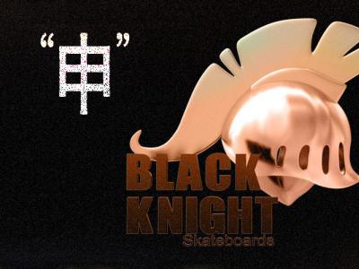 BK吹响回归街头的号角,2019年Black Knight首部滑板影片「申」