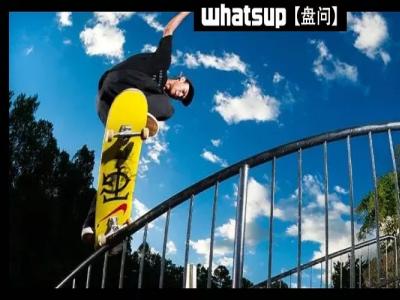 【盘问】通过Instagram被赞助的滑手,雷桥风格少年Patrick Praman