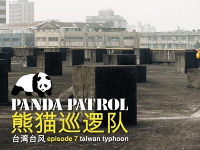 熊猫巡逻队:Enjoi袭卷台湾带来一场滑板台风!