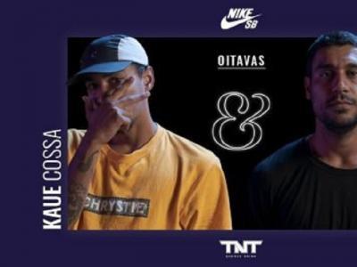巴西呲台Game Of S.K.A.T.E第三季:Tiago Lemos x Kaue Cossa
