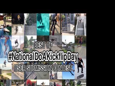 各路大神齐上阵,国家滑板日最佳kickflip选手揭晓!