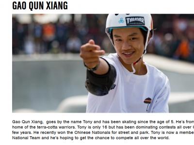 恭喜高群翔、孙坤坤正式成为Triple Eight官方滑手