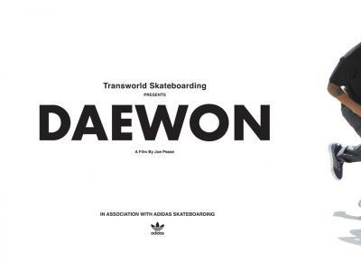 [中文字幕]传奇滑手纪录片,Daewon Song的滑板人生