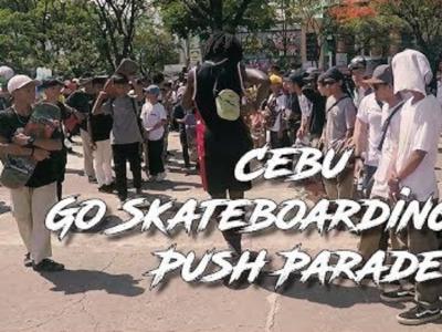 世界滑板日,其他地方都在干啥?聚焦菲律宾宿务滑板日