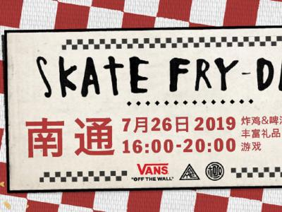 "Vans Skate Fry-days""滑板星期五""即将登陆""北上海"" - 南通"