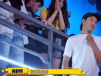 翔说《极限青春》:上期是我配不上你,这期带你呼风唤雨