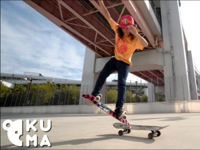 日本15岁骚年山本勇,展现世界级自由式滑板