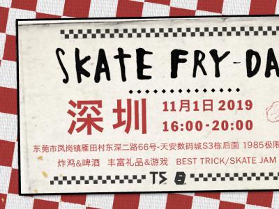万圣来袭!滑板当家!Vans2019最终回滑板星期五即将躁访深圳