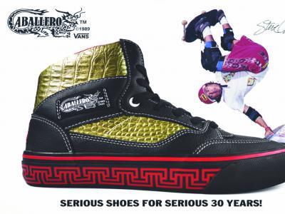 Steve Caballero滑板鞋签名款30周年纪念展中国站下周广州见