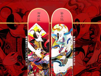 脚踩滑板江湖梦,Justice鼠年贺岁系列上市!