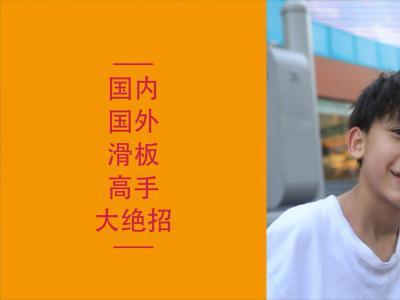 【WHATSUP Best Trick】#57 深圳小冠希:夺命Pressure Flip系列