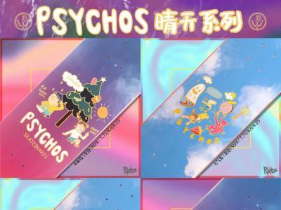 最美的不是下雨天,是Psychos为滑手祈祷过的「晴天系列」!