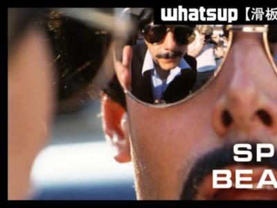 好莱坞导演Spike Jonze眼里的Beastie Boys,《野兽男孩的故事》