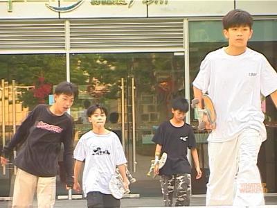 【WHATSUP WKND】#273 深圳四位后浪小滑手陪你过六一儿童节!