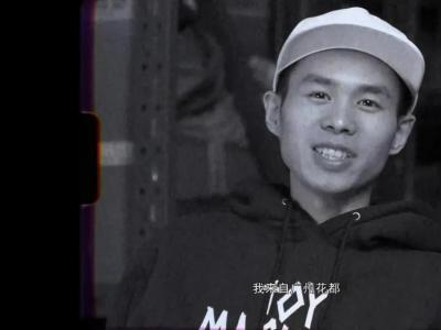 【WHATSUP WKND】#280 广州滑手鹏飞最新个人影片,滑板是戒不掉