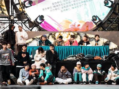 2021年湖南省首届滑板邀请赛株洲站赛事回顾
