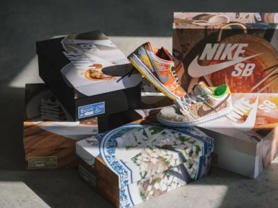 【NEWYE周三】Nike SB「Street Hawker」:成都特殊鞋盒