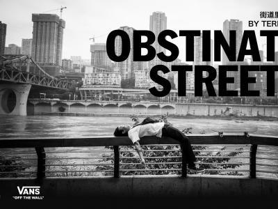 「街道里的固执 - Obstinate Streets」——谢石个人影展