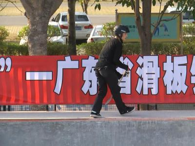 【WHATSUP WKND】#286 广东省滑板锦标赛精彩回顾!