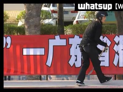 【WHATSUP WKND】#286 广东省滑板水平有多强?广东省滑板锦标赛