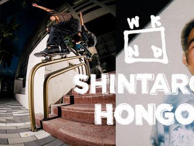 本郷真太郎(Shintaro Hongo)影片「WKND」个人片段发布